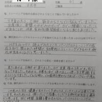 N・F様(41歳・公務員・日光市)