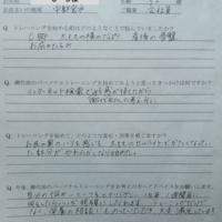 C・S様(32歳・会社員・宇都宮市)